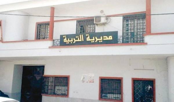 La direction de l'Education de Tiaret au cœur d'un scandale.