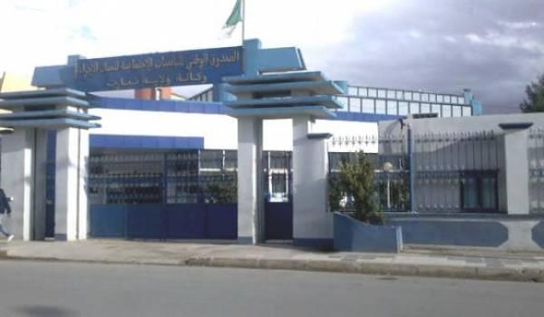L'hôpital de Tiaret