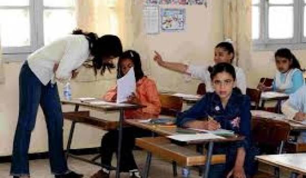 Pour une école ouverte sur le monde.