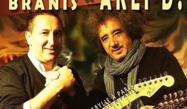 Les deux artistes se produiront ensemble le temps d'un concert le 8 novembre au Chinois.