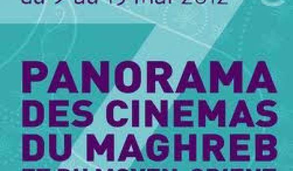 Le 7e Panorama des cinémas du Maghreb et du Moyen-Orient en Ile-de-France du 3 au 13 mai 2012.
