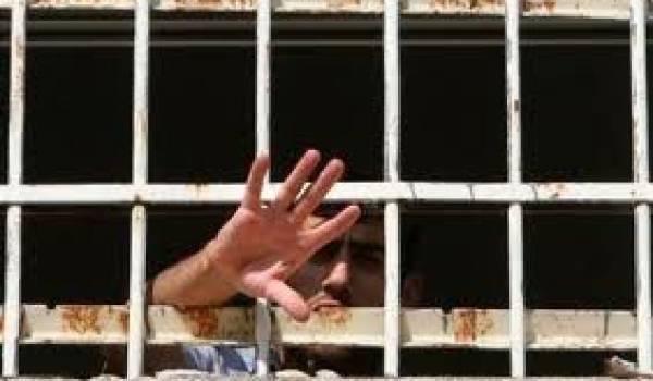 Plus de mille prisonniers palestiniens suivent une grève de la faim