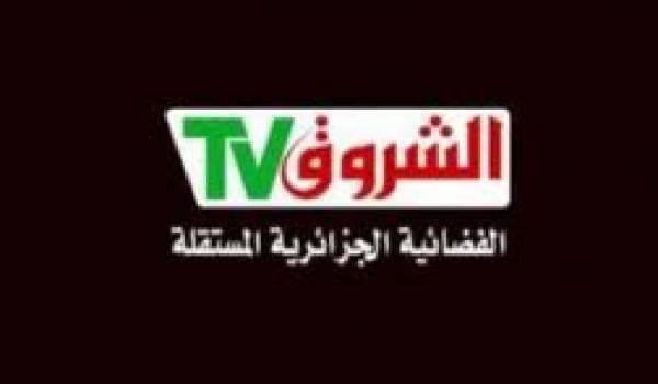 Audiovisuel algérien : des chaînes de télévision hors-la-loi