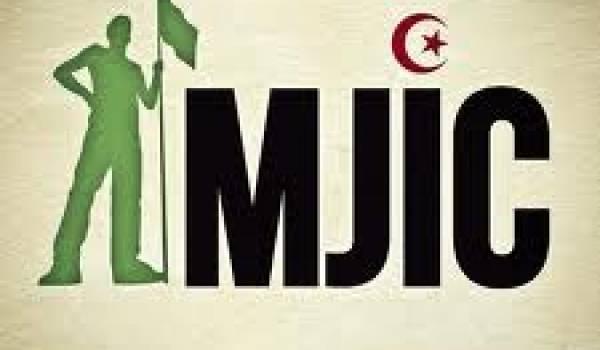 Le MJIC appelle à un rassemblement le 19 juin devant le tribunal de Bab El Oued