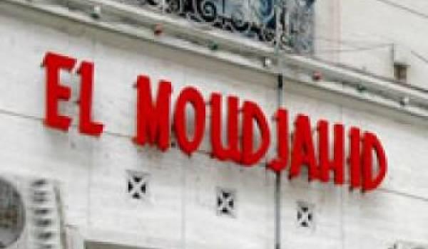Le siège d'El Moudjahid