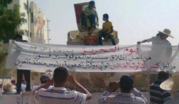 A Sidi Bouzid, jeudi dernier