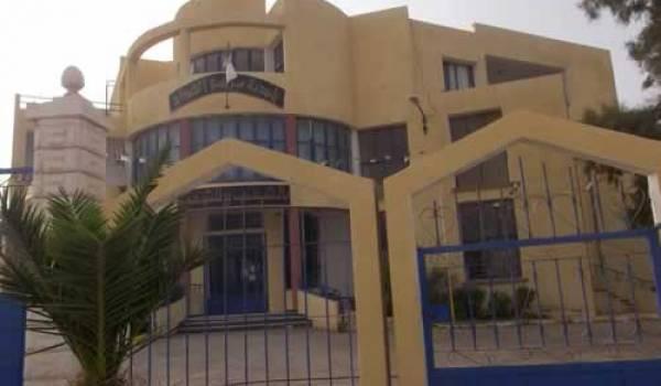 Le siège de la mairie de Mers El Hadjadj