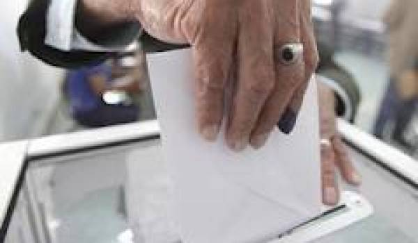 La commission de surveillance des élections désignée.