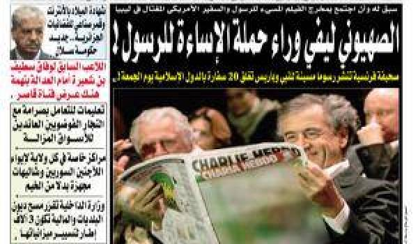 journal ennahar algerie pdf