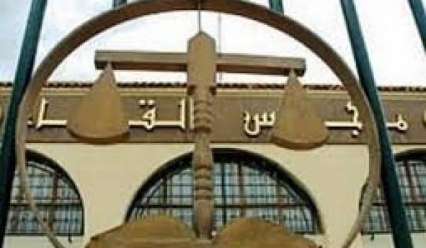 Le tribunal de Tizi Ouzou