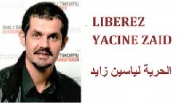 arrestation de yacine za 239 d barakat m el hogra alg 233 rie qui r 233 siste