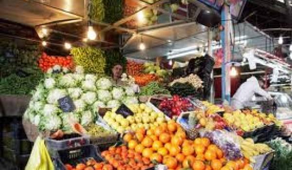 Choc de l'inflation sur les produits alimentaires.