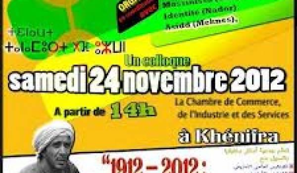 Des associations et organisations amazighes du Maroc appellent