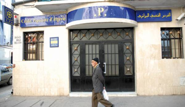 Le fonctionnement des banques algériennes est en grave décalage avec les exigences économiques modernes.