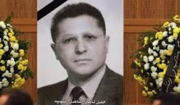 Le corps de Mansour Al-Kikhia, disparu au Caire en 1993, retrouvé dans une villa des services de renseignement libyens.