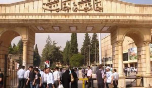 L'université d'Alep théâtre d'une explosion.