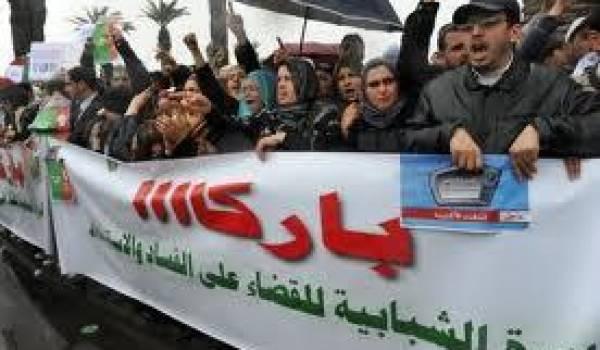 La dette marocaine ne sera pas sans produire des tensions sociales.