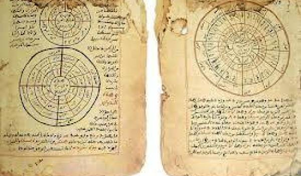 Un des manuscrits de Tombouctou
