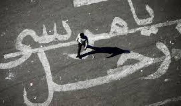 Les révolutionnaires risquent de se faire voler leur combat par Morsi et les Frères musulmans