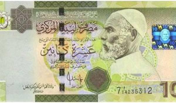 Une première pour les Libyens qui vont découvrir des billets sans Kadhadi