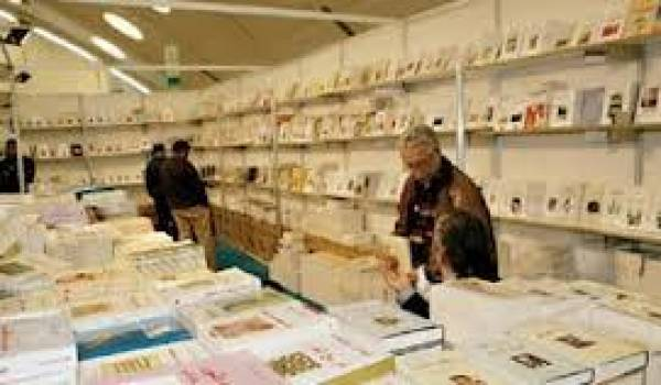 Il serait intéressant combien de livres en tamazight seront exposés.
