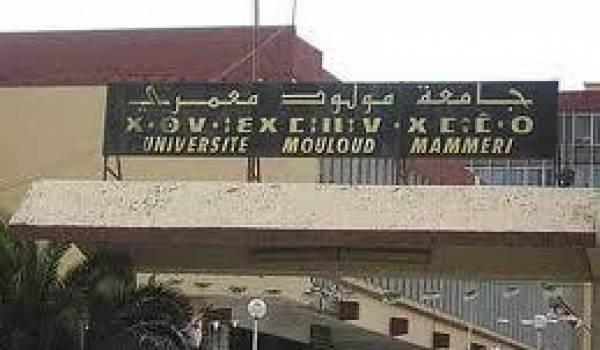 L'université Mouloud Mammeri paralysée