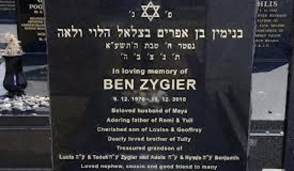 La tombe de l'ancien agent du Mossad