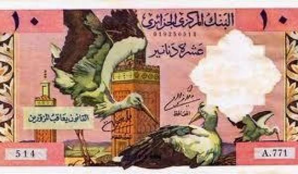 Le dinar algérien est né en 1964