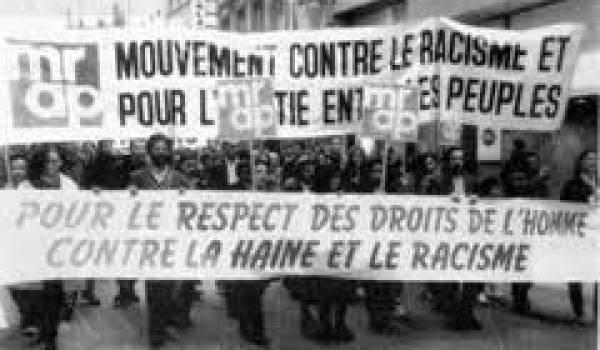 France : le MRAP renforce sa permanence en droit des étrangers sur la ville d'Aubervilliers