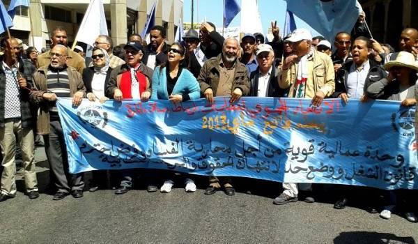 Les manifestants ont dénoncé les insoutenables conditions sociales.