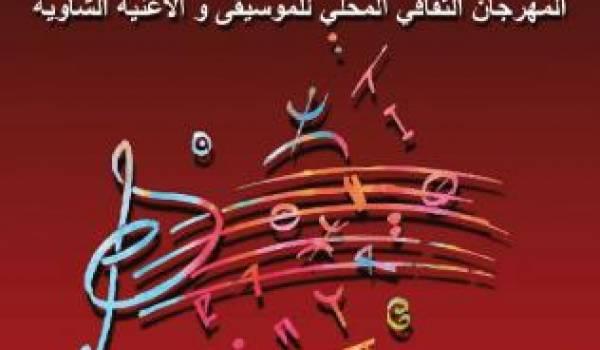 Khenchela : Festival de la folklorisation de la chanson chaouie