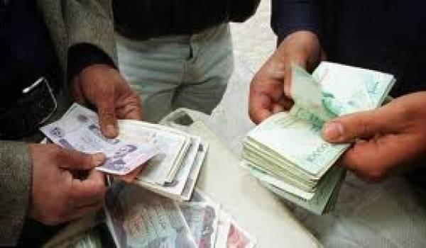 Dinar algerie forex marche parallele