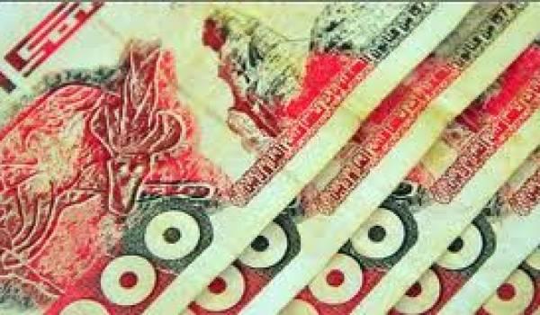 Le dinar a subi plusieurs dévaluations.