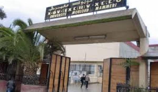 L'université Mouloud Mammeri de Tizi Ouzou