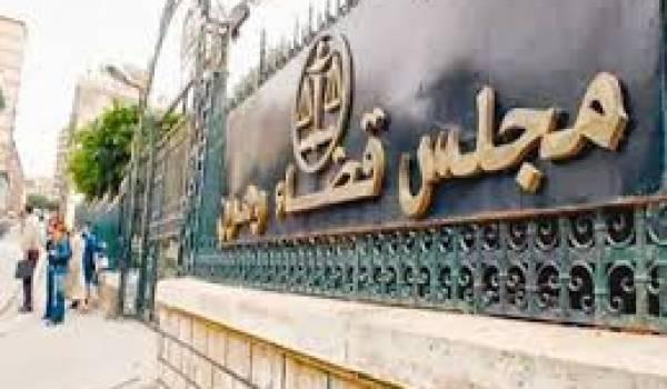Le tribunal d'Oran a requis 20 ans de prison contre l'accusé.