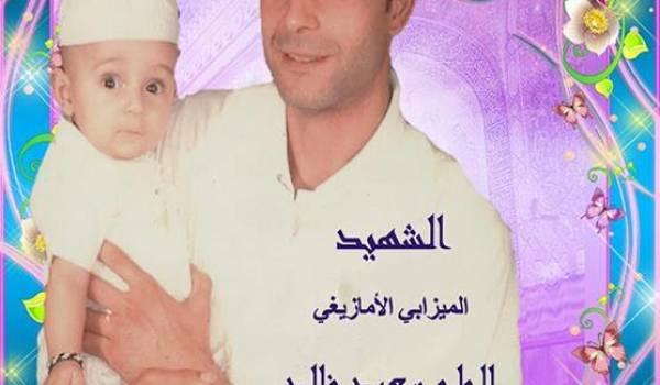 Des images vidéo montrent desp oliciers s'acharner sur le jeune Khaled Hadj Saïd. Il en sera mort.