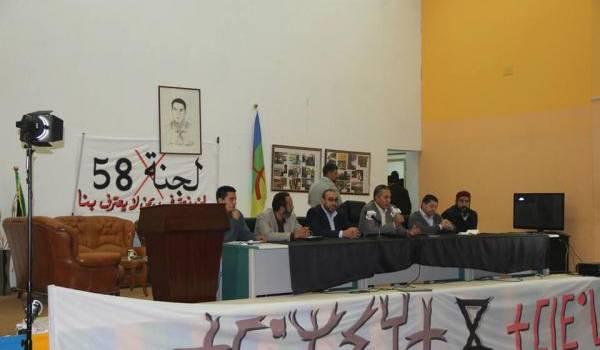Les révolutionnaires amazigh en conclave.