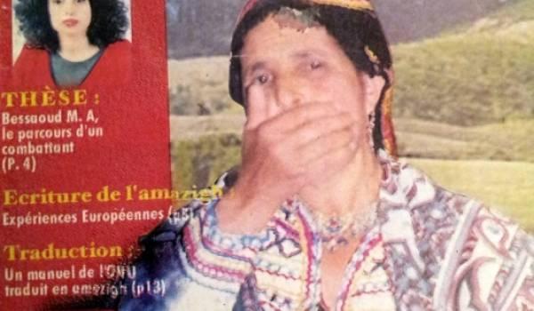La une d'ABC Amazigh en hommage aux femmes.