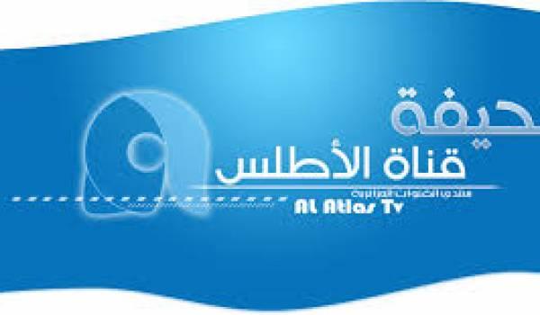 Descente de gendarmes dans les locaux d'Atlas TV