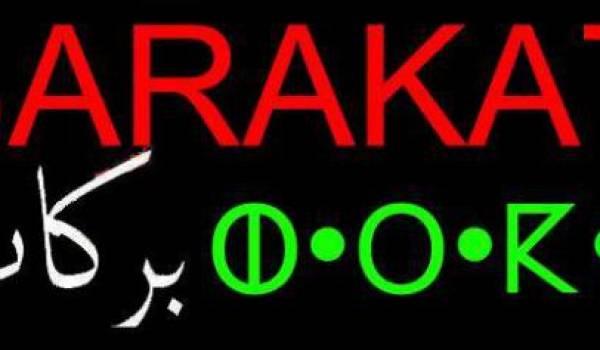 Après avoir publié son texte fondateur, Barakat! rend publique les noms de sa direction collégiale.