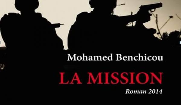 La Mission, est en librairie depuis samedi 29 mars.