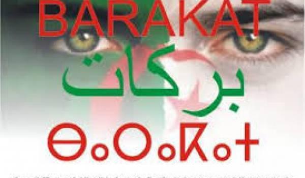 Le Mouvement Barakat cible d'une intolérable lynchage médiatique