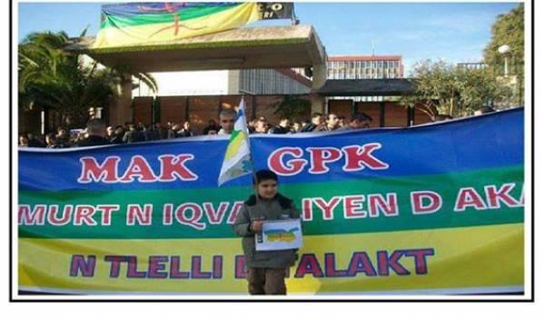 Le MAK appelle à une marche le 27 avril contre la répression