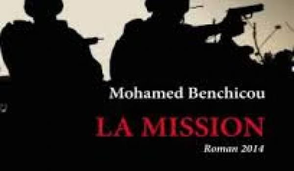 """La couverture du livre """"La Mission""""."""