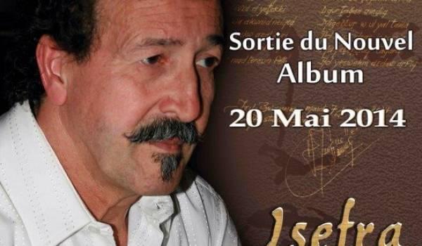 Lounis Aït Menguellet donne rendez-vous à ses fans le 20 mai.