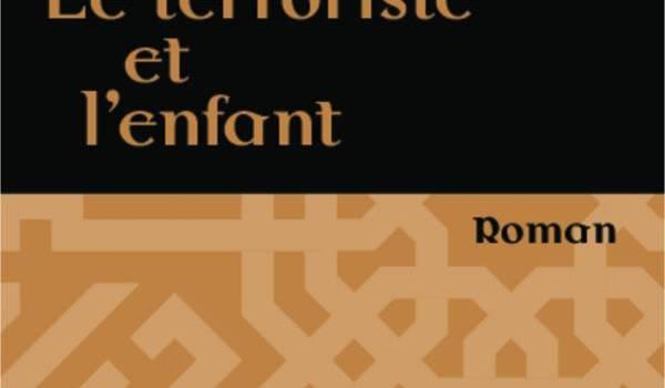 La couverture du livre.