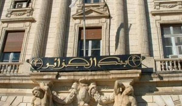 R serves d 39 or de l 39 alg rie hommage ka d ahmed forums for Banque exterieur d algerie
