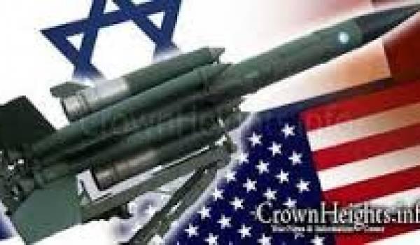 Les USA fournissent en armes Israël.