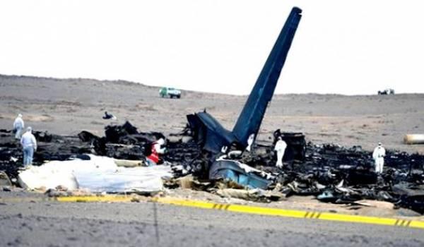 Les débris de l'avion ukrainien.