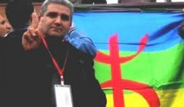 Bouaziz Aït Chebib